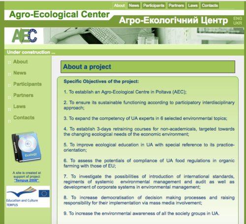 Agro-Ecological_Center_Агро-Екологічний_Центр